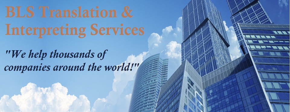 Technical translation services company